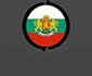 България Напред-Назад.ком